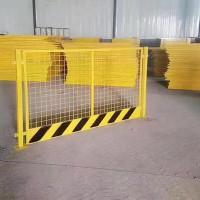 保定华川厂家供应各种  基坑护栏 临时施工护栏!