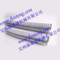 DN20双扣抗拉型金属软管 甘肃福莱通厂家销售 电线电缆附件