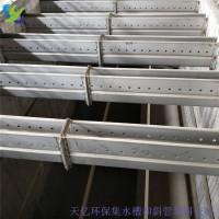 304不锈钢集水槽 齿形三角堰出水槽 污水厂沉淀池集水槽 排水槽