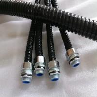 包塑金属软管  阻燃包塑金属软管  高温高压金属软管  绝缘防水电缆电线保护穿线管