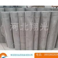 【现货】不锈钢水槽过滤网|321不锈钢过滤网|不锈钢烧结网