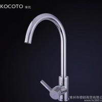 库托KOCOTO厨房水龙痛菜盆水槽**全铜旋转冷热水**6511