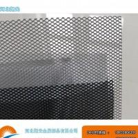 天沟挡叶网%屋檐排水水沟 水槽专用挡叶网 铝板拉伸网