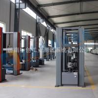 10吨工业钢带拉力试验机  汽车门锁纵向载荷力试验机  测机械力度