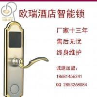 欧瑞锁业生产酒店智能门锁代理OR02-JY 宾馆门锁