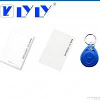 厂家供应莱易牌ID门禁智能卡 电子门锁 IC射频卡片 开门感应卡 EM感应卡