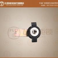 MS408-2机械五金锁具,精密仪器仪表箱门锁,蝴蝶型旋钮锁
