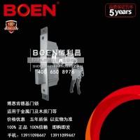 供应博恩BOEN BN-504A肯德基门锁,质保五年!