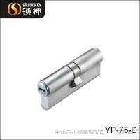 304不锈钢 防盗门锁芯 48叶片超C级门锁 芯防钻设计升级版