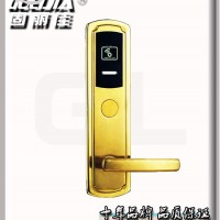 供应固丽佳GLJ-9062电子锁 IC卡锁 感应锁 酒店门锁