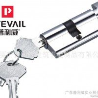 普利威**推荐 单边锁芯、塑钢门锁芯、铜锁芯/平开门锁芯 LC02