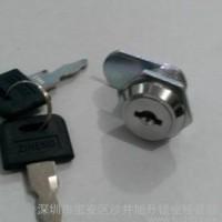 MS103-16开关柜锁 工业柜锁 电柜门锁 旭升柜锁
