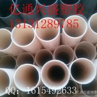 生产UPVC大口径500排水管 pvc-u给水管材 pvc农田灌溉管 各种管件 **价廉