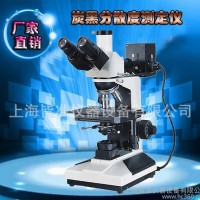 DZ3600 炭黑分散度检测仪  聚烯烃管材炭黑分散度测定仪