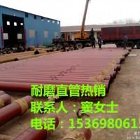 耐磨管材125*3000